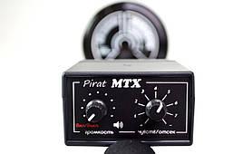 Металлоискатель Металошукач Пират МТХ, глубина поиска до 2 м! Металоискатель, фото 3