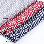 Клапоть тканини з біло-червоними сердечками в квадратиках, №3358а, розмір 48*80 см, фото 6