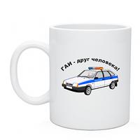 Чашка подарочная с нанесением  печати  Гаи — друг человека