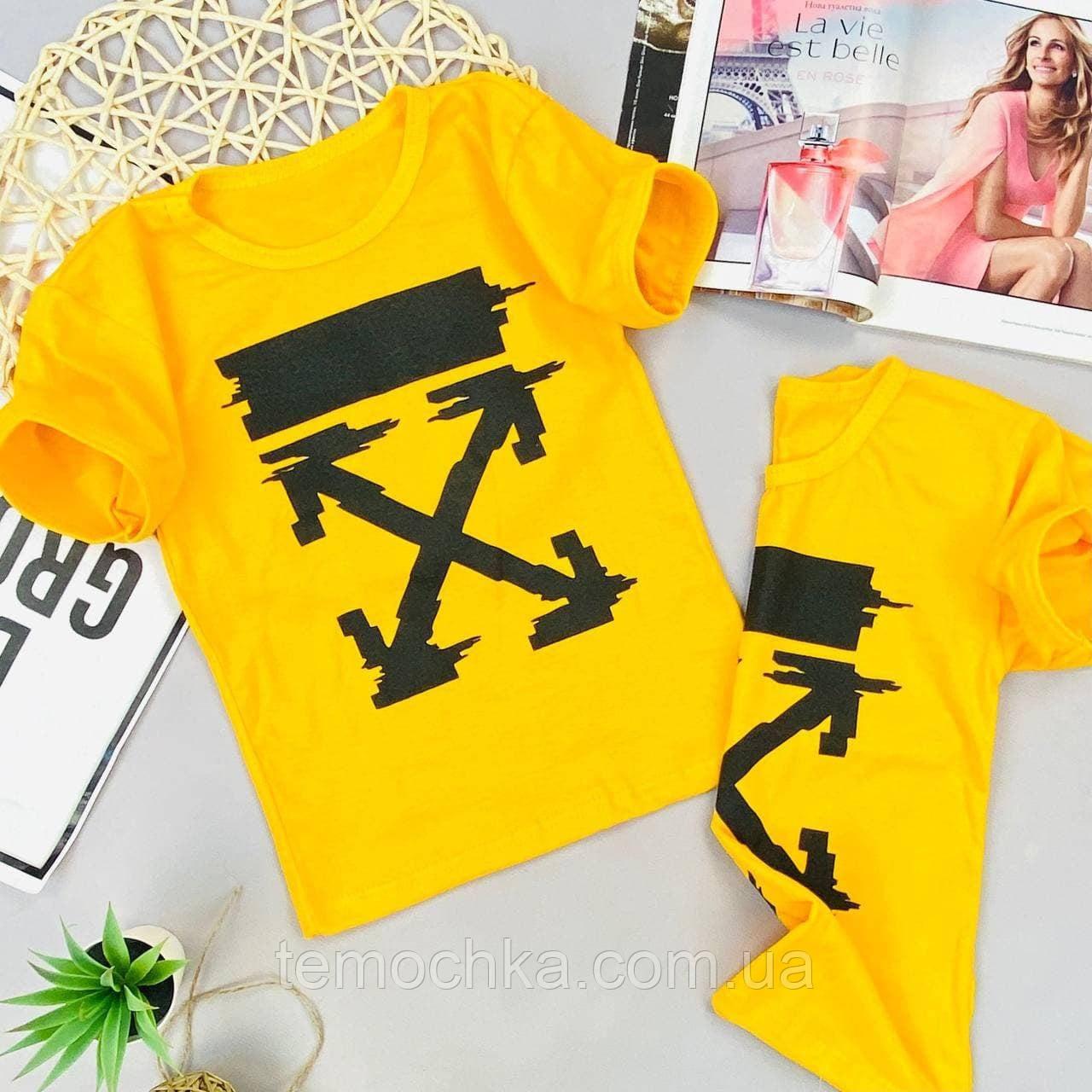 Стильная детская футболка желтая белая Офф Вайт