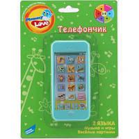 Развивающая игрушка Mommy Love Телефончик (82032)