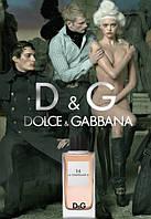 Туалетная вода унисекс Dolce & Gabbana Anthology La Temperance 14 100ml(test), фото 1