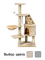 Когтеточка домик дряпка для кошек FunFit Buffy (Игровой комплекс для кота) Бежевый