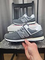Весенние кроссовки мужские New Balance 574 Grey серые с белым замша сетка. Кроссы Нью Беланс 574 рефлективные