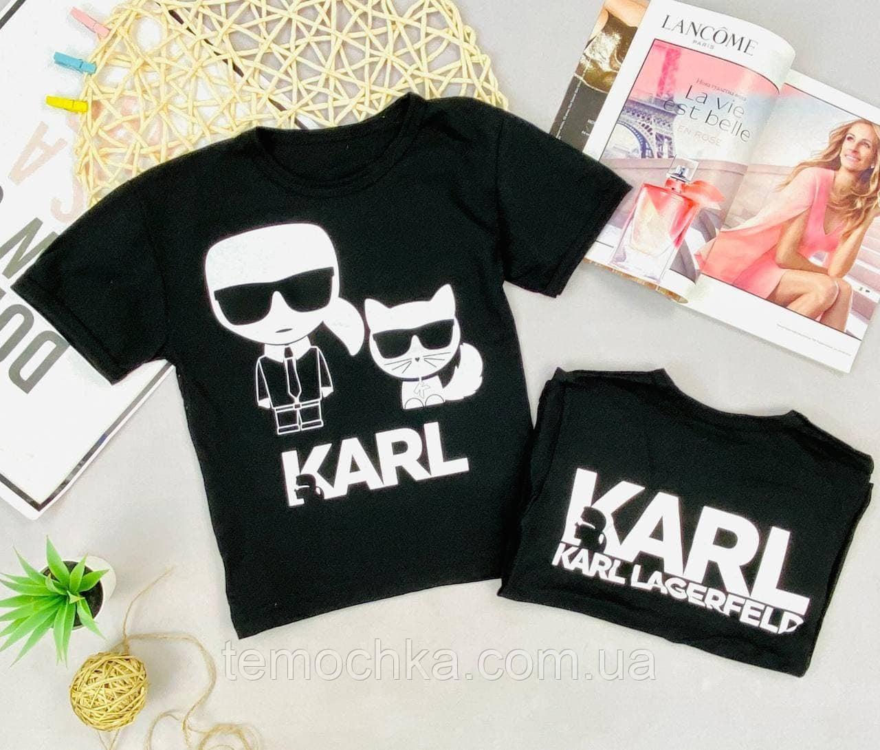 Стильна дитяча футболка чорна Карл Лагерфельд