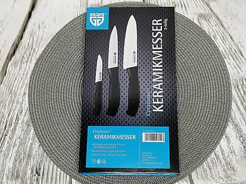Набор керамических ножей Gräwe Cerahome из 3 предметов