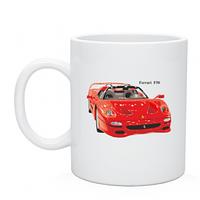 Чашка Ferrari F50, с феррари, купить недорого