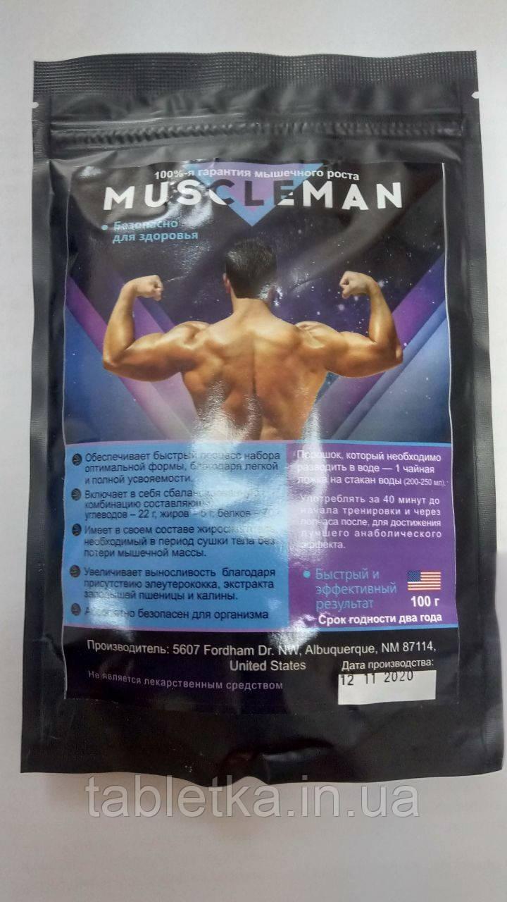 Средство для наращивания мышечной массы Мускулмен Muscleman