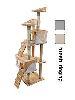 Когтеточка домики дряпка для кошек FunFit Chiara 1952 (Игровой комплекс для кота) Бежевый