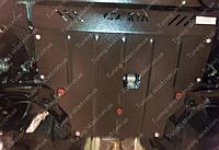 Защита двигателя Киа Церато 2013- (стальная защита поддона картера Kia Cerato New)