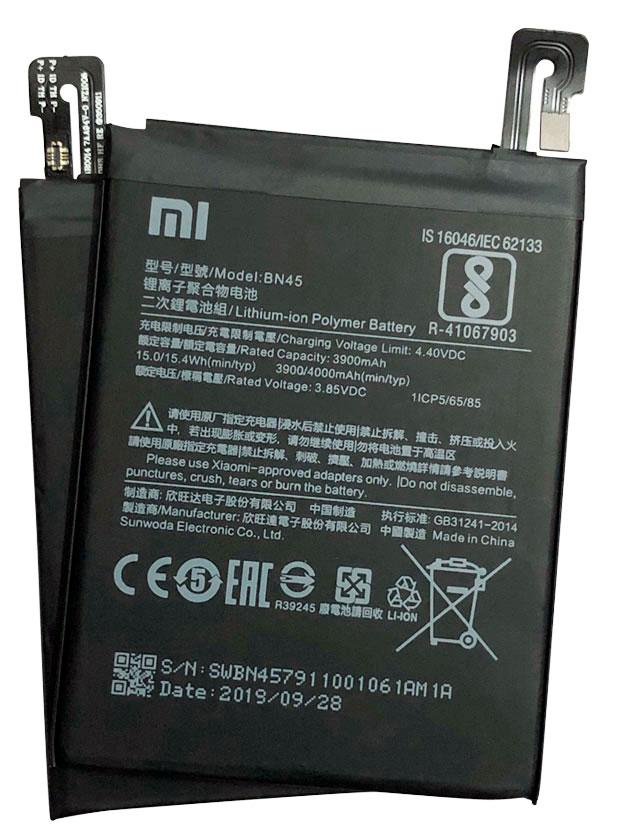 батарея xiaomi redmi note 5 - акумулятор bn45