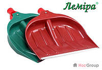 Лопата снегоуборочная большая пластмассовая без черенка ЛЕМИРА
