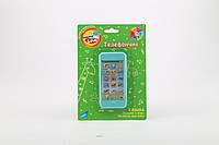 Развивающая игрушка Расти Малыш Телефончик (82032)