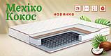 Ортопедичний матрац Matroluxe Mexico Cocos на пружинах Bonnel двосторонній Зима-Літо 180х190 см, фото 4
