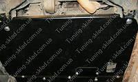 Защита двигателя Киа Карнивал ЕХ (стальная защита поддона картера Kia Carnival EX)