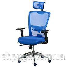 Кресло Special4You Dawn blue E 6118
