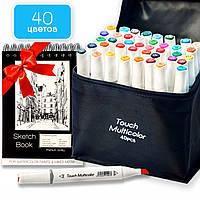 Профессиональный набор для рисования маркеры Touch Multicolor 40 цветов + Альбом для скетчинга А5 на 50 листов