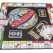 Настільна гра Монополія Люкс Артос гра настільна Artos Games