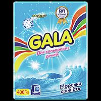 /Порошок стиральный авт GALA 400 г Морская свежесть д/цвет вещей