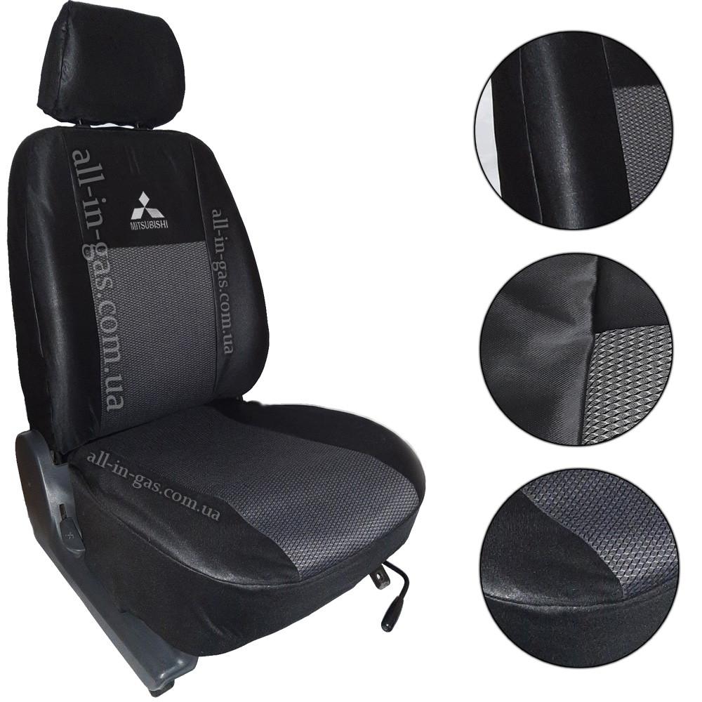 """Чехлы на сиденья Mitsubishi Lancer X (hb) 2008- / автомобильные чехлы Митсубиси Лансер Х """"Prestige"""" эконом"""