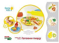 Набор для лепки Genio Kids Готовим пиццу (TA1036)