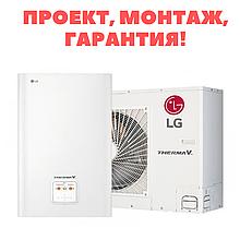 Тепловий повітряний насос повітря-вода LG THERMA V HU051.U43/HN1616.NK3 5 кВт 220В