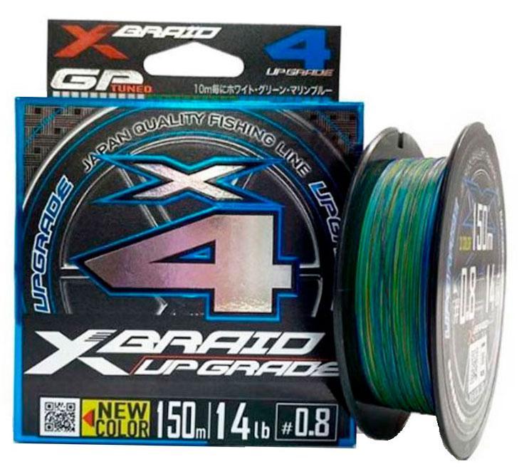 Шнур YGK X-Braid Upgrade 3C X4 150m #1/0.165 mm 18lb/8.17 kg