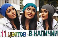 Шапка  Трикотажная., фото 1