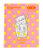 /Дневник школьный  ANIMALS A5+ 40 л интегр обл мат ламин  KIDS Line