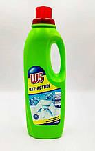 Пятновыводитель для сильно загрязненных тканей с активным кислородом W5 Oxi Gel 1000 мл.