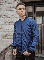 Мужская синяя легкая осенняя куртка ветровка из плащевки, бомбер демисезонный короткий
