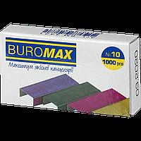 Скобы №10 цветные 1000 шт
