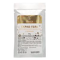 Скраб-гель проти вростання волосся Serica gel-scrub c папаїном 20 г