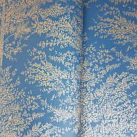 Обои виниловые на флизелине Caselio The Place to bed  0.53х10 м природа деревья ветки золотистые на синем, фото 1