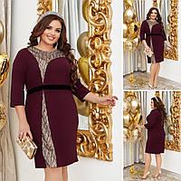 """Роскошное женское платье от MINOVA, ткань """"Креп-дайвинг """" 54 размер"""