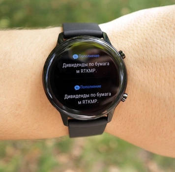 Смарт часы Honor Magic Watch 2 42mm black