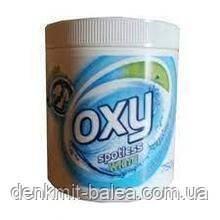 Пятновыводитель с активным кислородом для белых вещей Oxi White750 гр.