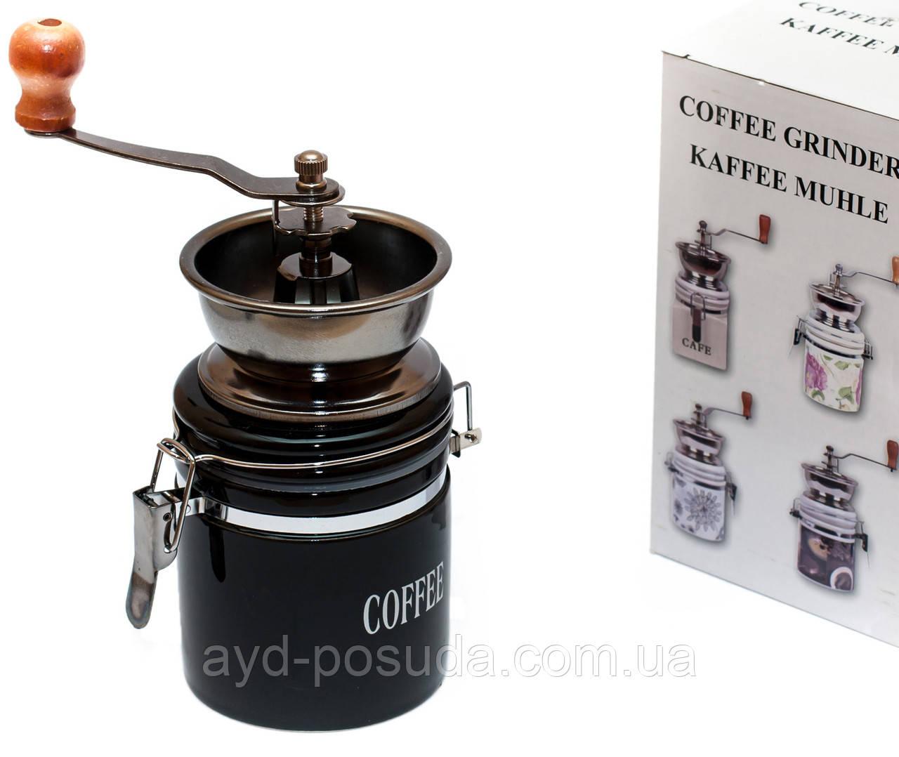 Ручна кавомолка W 202