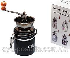 Кофемолка ручная W 202