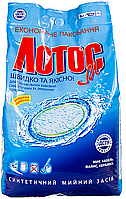 /Порошок стиральный  ЛОТОСМ Винницкий 9кг