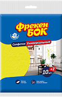 /Салфетка для уборки универсальная 10+2шт (14шт/ящ) ФРЕКЕН БОК