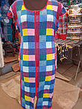 Жіночий трикотажний халат великого розміру (62, 64, 66), фото 3