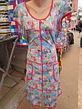 Жіночий трикотажний халат великого розміру (62, 64, 66), фото 2
