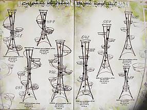 """Підставка кована кручена для квітів """"Вежа вита"""" на 5 вазонів, фото 3"""