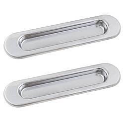 Ручки для раздвижных дверей Bruno, комплект матовый хром