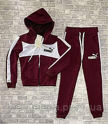 Спортивный костюм подростковый бордовый Пума 36-42(134-158)