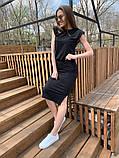 Сукня з плічками 46-459, фото 7