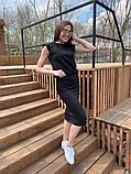 Сукня з плічками 46-459, фото 4