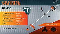 Бензиновая коса Свитязь БТ-43