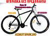 ⭐✅ Горный Велосипед Azimut Spark 29 D (19 рама) ЧЕРНО-СИНИЙ, фото 3
